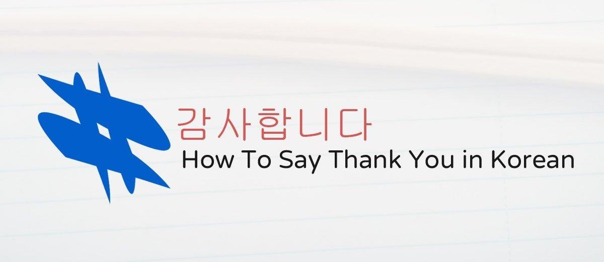 You korean thank in