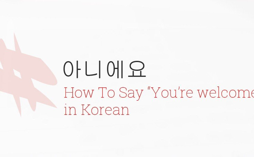 Kimchi Cloud Page 6 Of 11 Learn Korean Language Culture