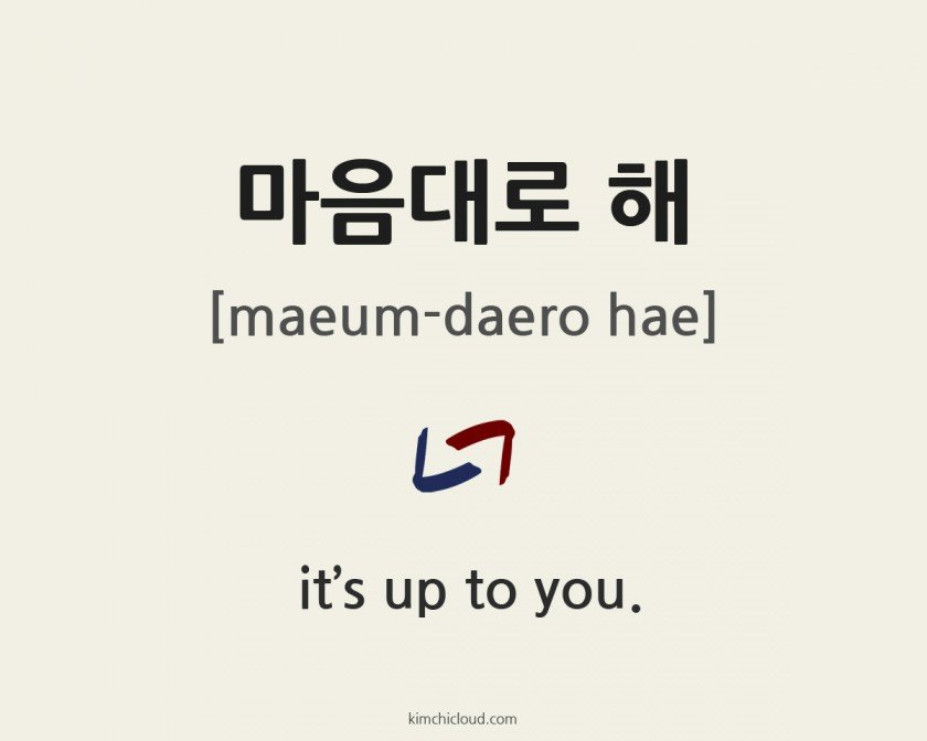 It's up to you in Korean