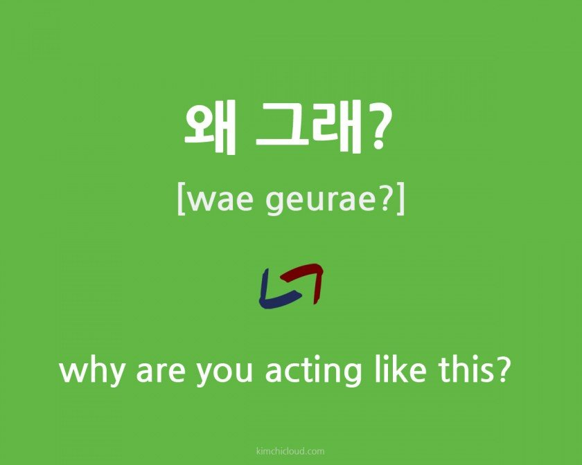 Why are you being like this in Korean