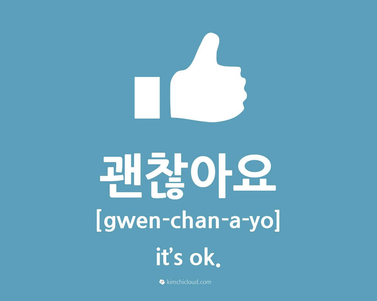 How To Say Good Morning Friend In Korean : 괜찮아요 how to say okay in korean kimchi cloud